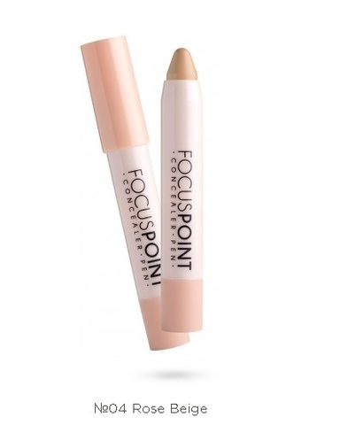 TopFace Консилер Focus Point  Concealer Pen тон 004-PT563(4г)