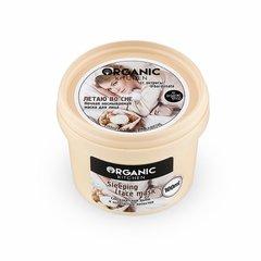 Organic Kitchen - Маска ночная несмываемая для лица