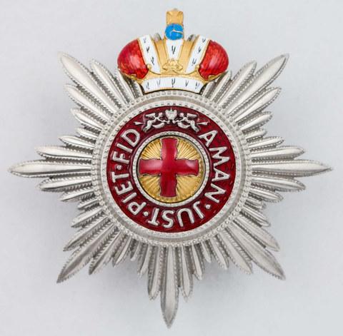 Звезда ордена св. Анна с короной (копия)