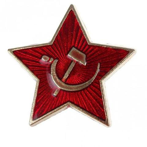Звезда СА большая