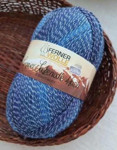 Ferner Wolle Lungauer mit Baumwolle 405 купить