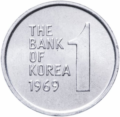 1 вон. Южная Корея. 1969 год. AU-UNC