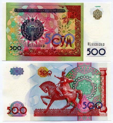 Банкнота 500 сум 1999 год Узбекистан. UNC