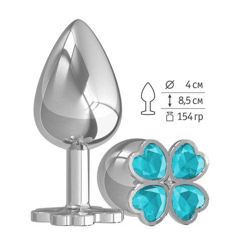 Серебристая анальная пробка-клевер с голубым кристаллом - 9,5 см.