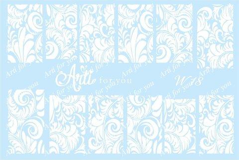 Слайдер наклейки Arti for you цвет белый №W18 купить за 100руб