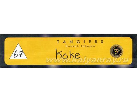 Tangiers Noir Koke