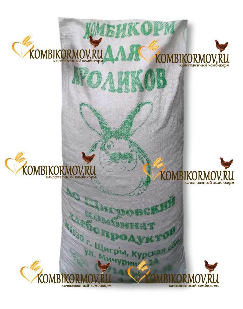 Комбикорм для взрослых кроликов (г.Щигры)
