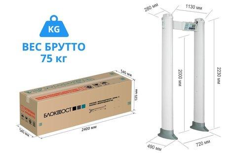 Блокпост РС X 600 М К