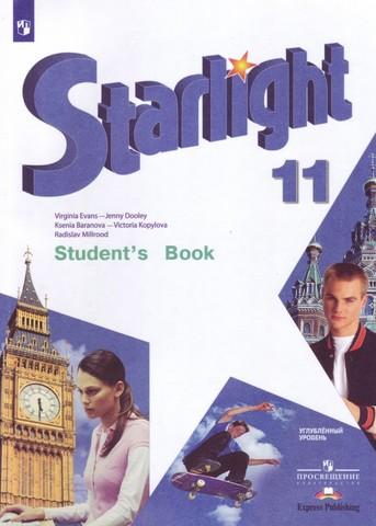 Звездный английский. Starlight 11 кл. Баранова, Дули, Копылова Student's book. Учебник. Редакция с 2020 года