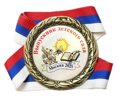 Медаль выпускнику д/с (цветок, пчела, солнце)