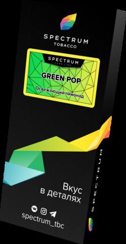 Табак Spectrum Hard Line Green pop ( освежающий лимонад) 100г