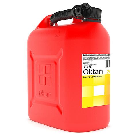 Канистра для бензина 20 л с заливным устройством CLASSIC