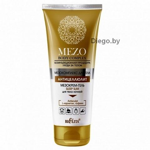 Мезокрем-гель Sleep Slim для тела ночной , 200 мл ( Mezo Body Complex )