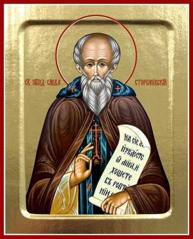 Икона Преподобный Савва Сторожевский, на дереве, 125х160 мм