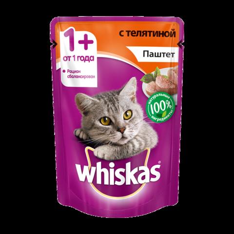 Whiskas Консервы для кошек с телятиной, паштет (Пауч)