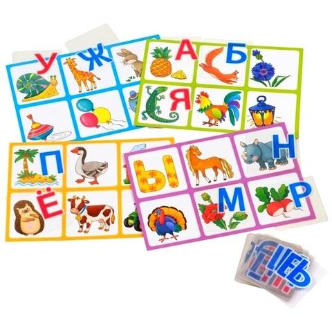 Пластиковое лото для малышей Азбука, подбери букву Айрис Пресс