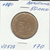 V0528 1980 Аргентина 50 песо