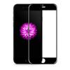 Защитное 3D-стекло для iPhone 6 Plus / 6S Plus Black - Черное