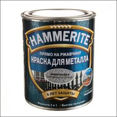 Краска молотковая Hammerite (серая)