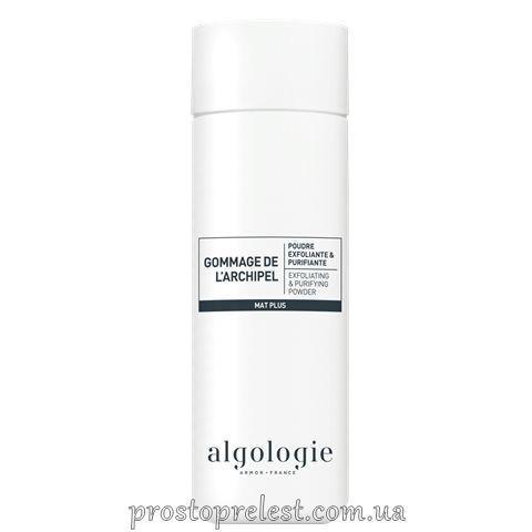 Algologie Exfoliating & Purifying Powder - Очищающая пудра-эксфолиант для жирной и комбинированной кожи