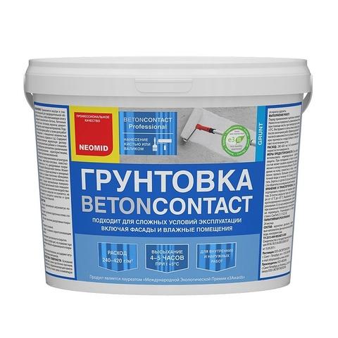Neomid Betoncontact грунт