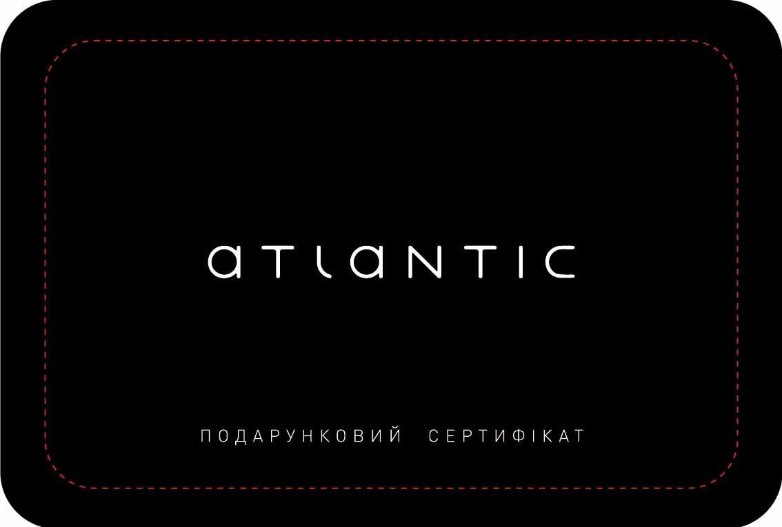 Подарочный сертификат на белье ATLANTIC 1000 грн