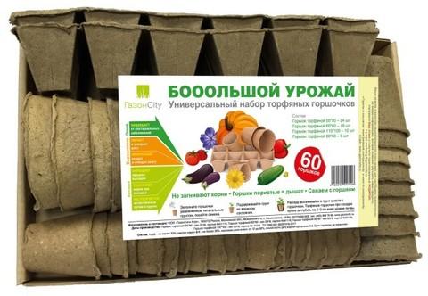 Набор Универсальный торфяных горшков количество 60шт
