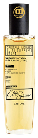 Жидкие кристаллы Elite Supreme Step5