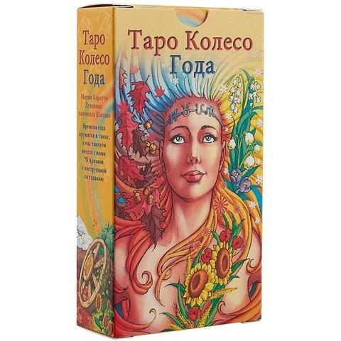 Таро Колесо года рук+карты