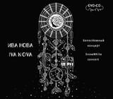 Ива Нова / БелосНежный Концерт (DVD + CD)