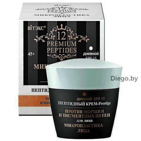 Пептидный крем-prestige для лица против морщин и пигментных пятен , дневной SPF15 , 45 мл ( 12 Premium Peptides Микропластика лица )