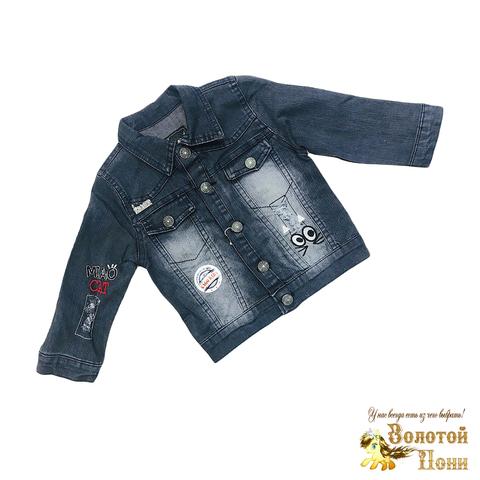 Куртка джинсовая мальчику (3-7) 190918-ТР-S2057