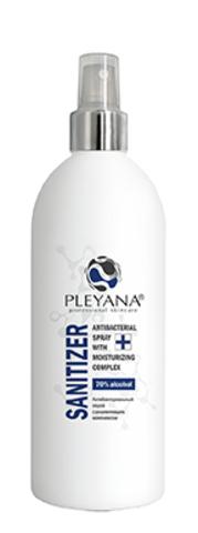 Активный спрей с увлажняющим комплексом предназначен для обработки кожи. Удобный распылитель, быстрая санация, увлажняющие компоненты позволяют уменьшить сухость кожи после обеззараживания. Соответствует Письму Роспотребнадзора № 02/770-2020-32 от 23.01.2020 г. по проведению дезинфекционных мероприятий для профилактики заболеваний, вызываемых коронавирусами, не требует медицинской лицензии, без акциза.