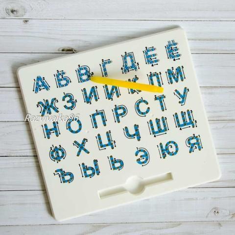 Магнитный планшет для изучения алфавита