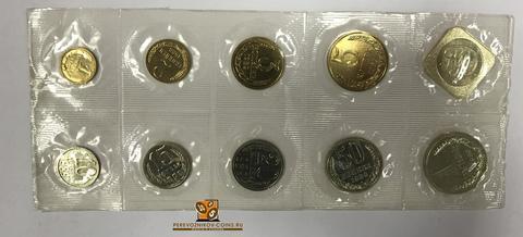 Набор регулярных монет СССР 1989 года ММД с жетоном (Мягкий)