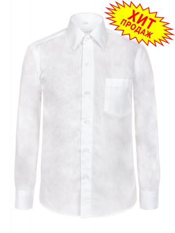 Рубашка для школьника приталенная