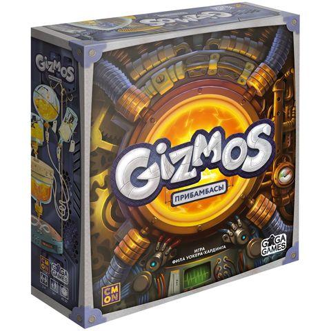 Настольная игра Прибамбасы (Gizmos)