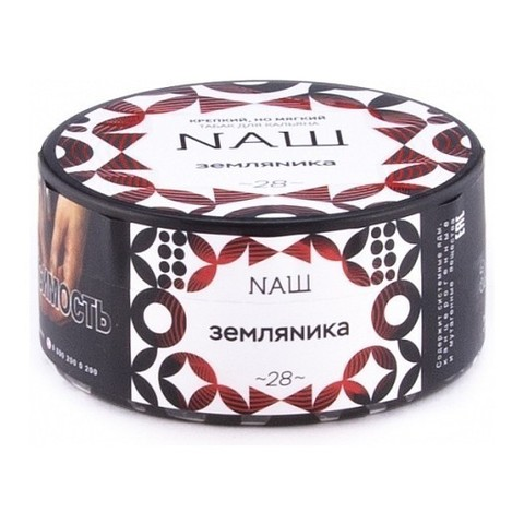 Табак NАШ - Земляника 100 гр