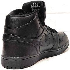 Черные кроссовки мужские зима Nike Air Jordan 1 Retro High Winter BV3802-945 All Black