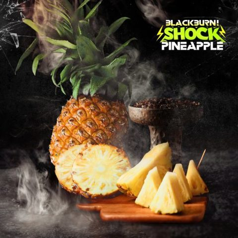 Табак Black Burn Ananas Shock (Кислый ананас) 100г