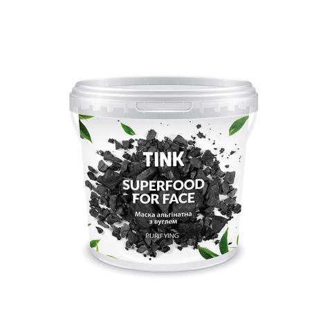 Тонік для обличчя + Пінка для вмивання Розмарин-Молочна кислота + Сироватка для обличчя відновлююча з пептидом + Маска альгінатна Вугілля-Ретинол 15 г В ПОДАРУНОК! (2)