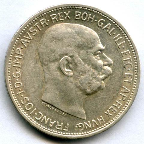 2 кроны 1912. Австро-Венгрия XF+