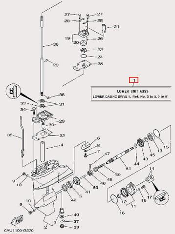 Редуктор в сборе для лодочного мотора F9,9 Sea-PRO (25-1)