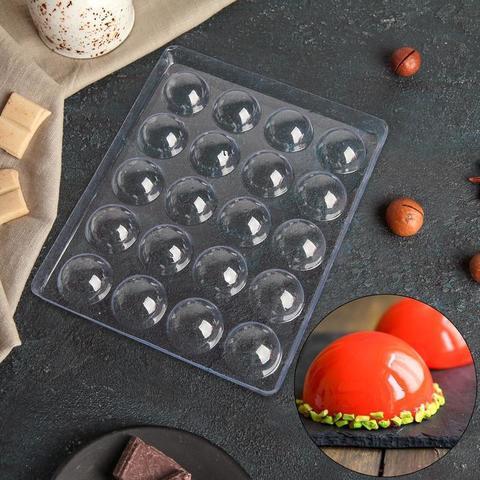 Форма для шоколада «Полусфера», 23,6×18,8 см, 20 ячеек (4×4×1,8 см)