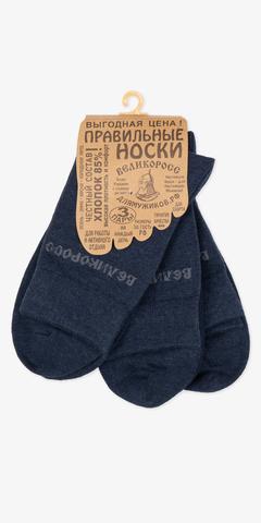Носки длинные тёмно-синего цвета – тройная упаковка