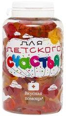 Мармеладки Мишки Вкусная помощь Для детского счастья