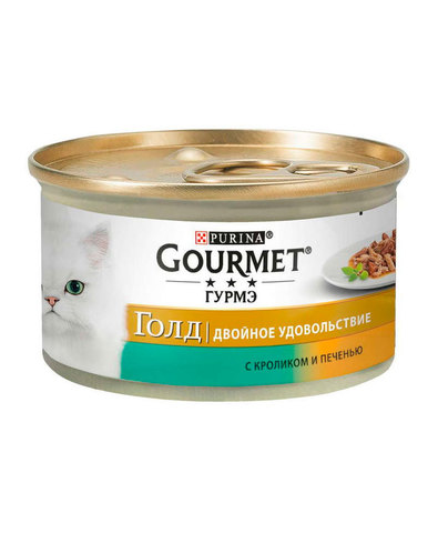 Gourmet Gold кусочки в подливке