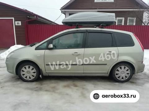 Автобокс Way-box 460 литров на Ford C-Max