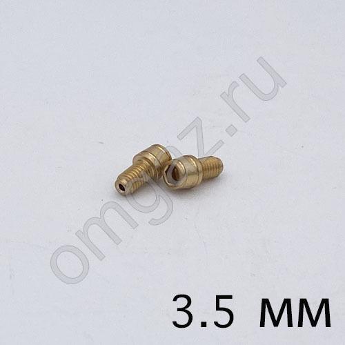 Жиклер на форсунки OMVL GEMINI 3,5