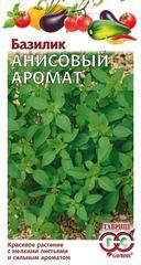 Купить Базилик Анисовый аромат 0,1 г по низкой цене, доставка почтой наложенным платежом по России, курьером по Москве - интернет-магазин АгроБум